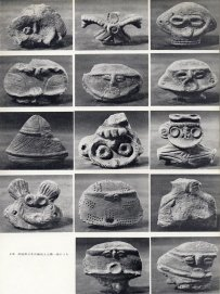 Jomon Period Pottery