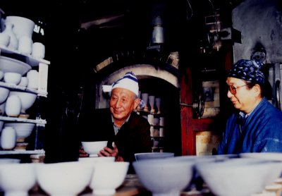 Yukoan (left) and Hosai (right)