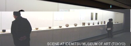 Scene at Idemitsu exhibition
