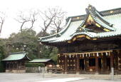 Grand Shrine of Mishima