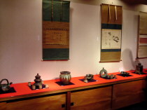 Ko-shodai Exhibit at Yanai