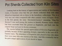 Sherd Explanation Board