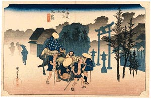 Hiroshige woodblock of Mishima - courtesy of Carolyn Staley Prints