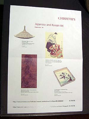 Christie Flyer, showing piece by Minegishi Seiko