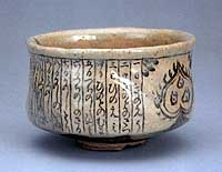 Chawan from Edo Period